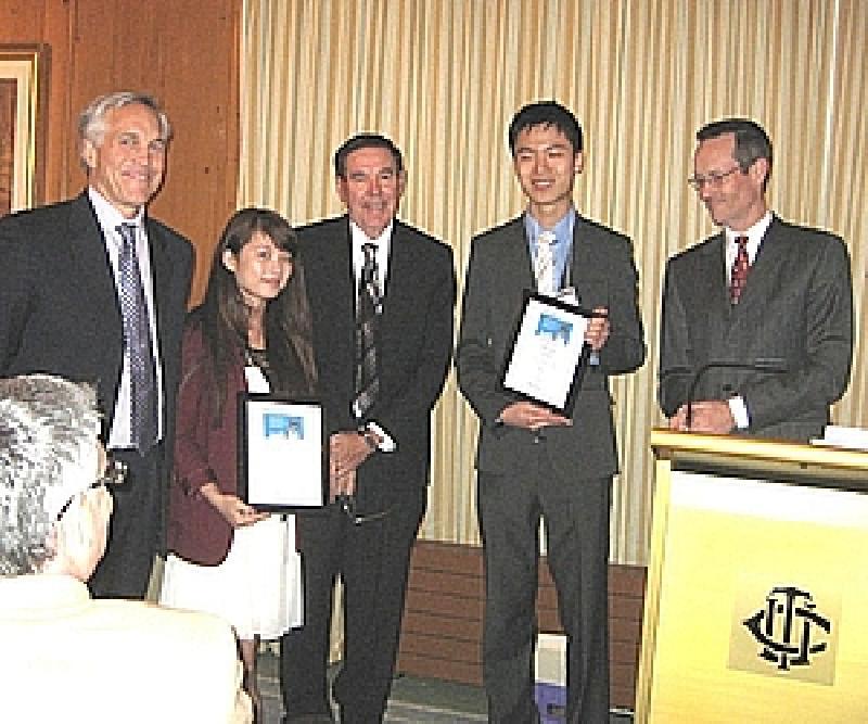 James Ham Awards Winners